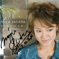 Himawari - Miya Ishida